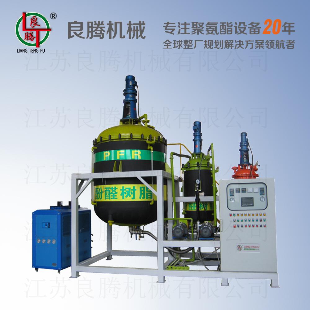 LPU-3FQ酚醛连续板材发泡机